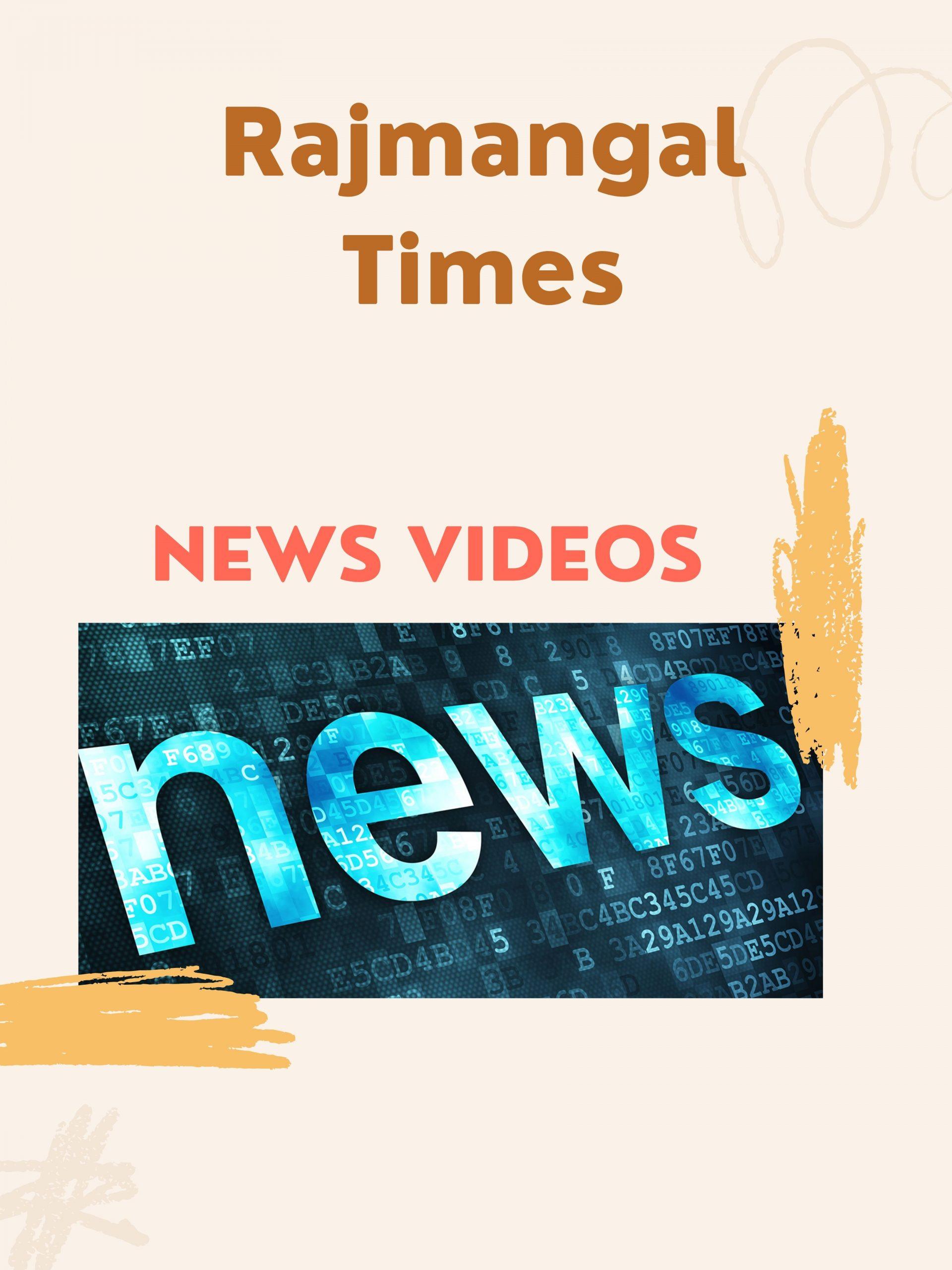 News Video Poster